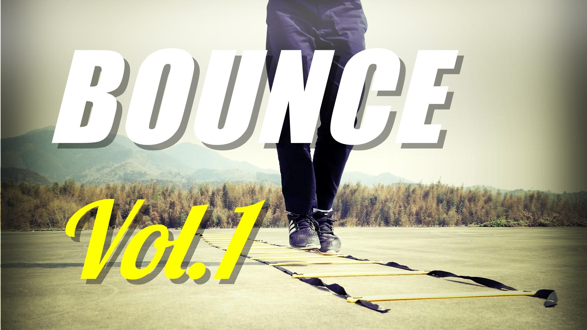 ハウスダンスの基礎・基本【バウンス編】Vol.1