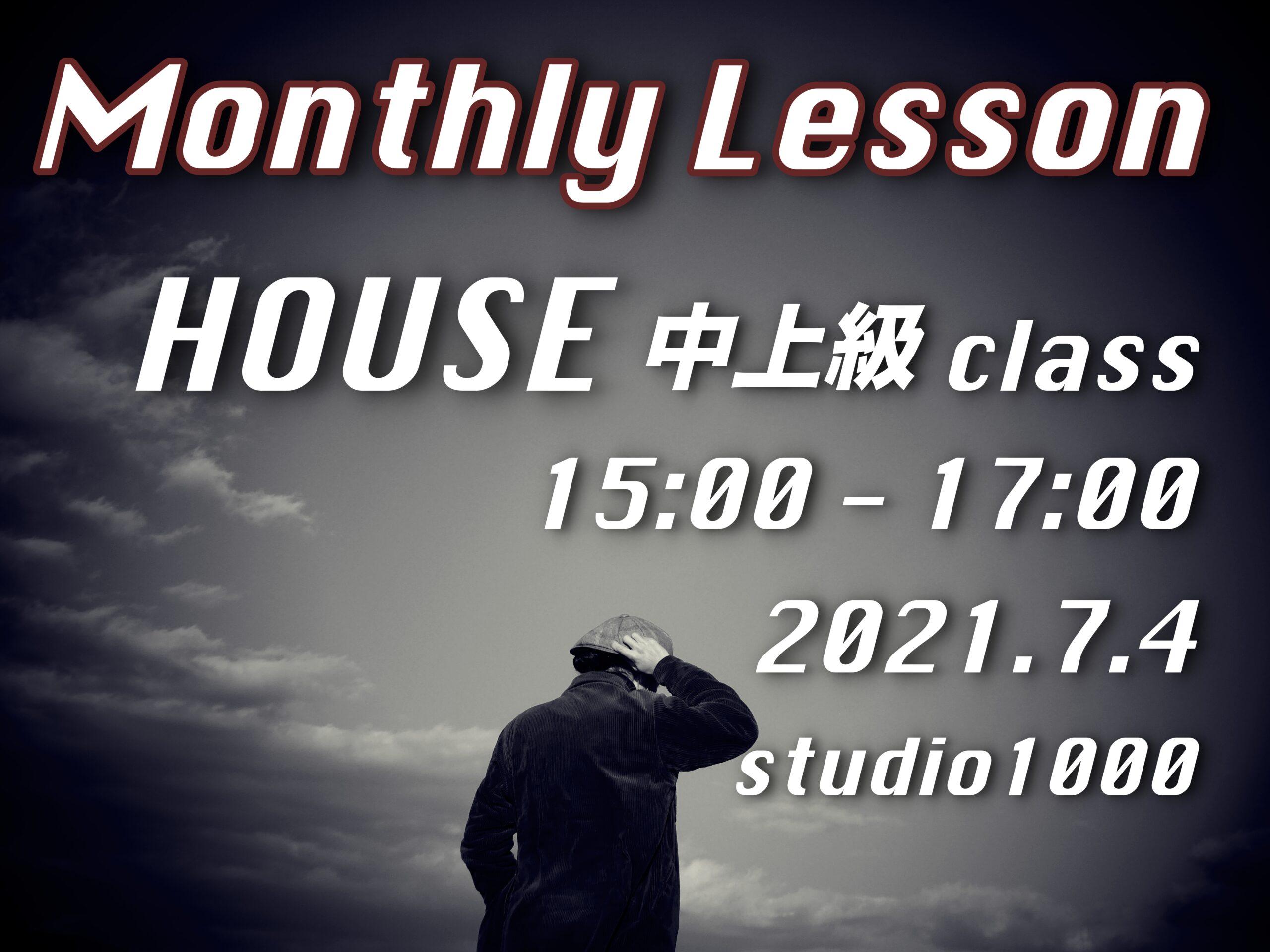 ゆりっちマンスリーレッスンHOUSE中上級class vol.2